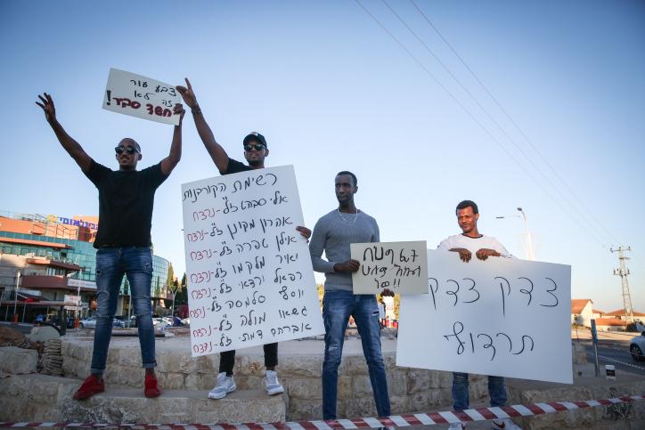"""מפגינים אתיופים על מותו של סלומון טקה ז""""ל"""