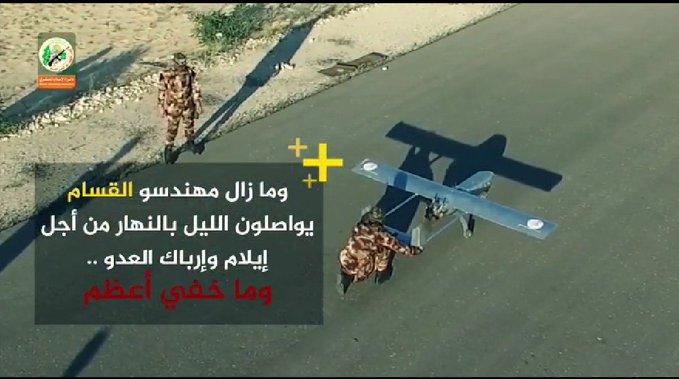 מתוך סרטון התעמולה של ארגון הטרור חמאס