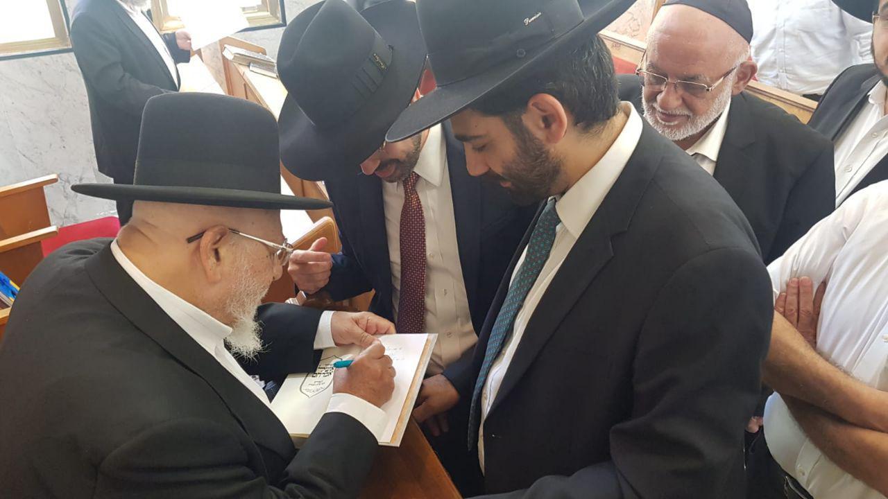 עם הרב אברהם חפוטא