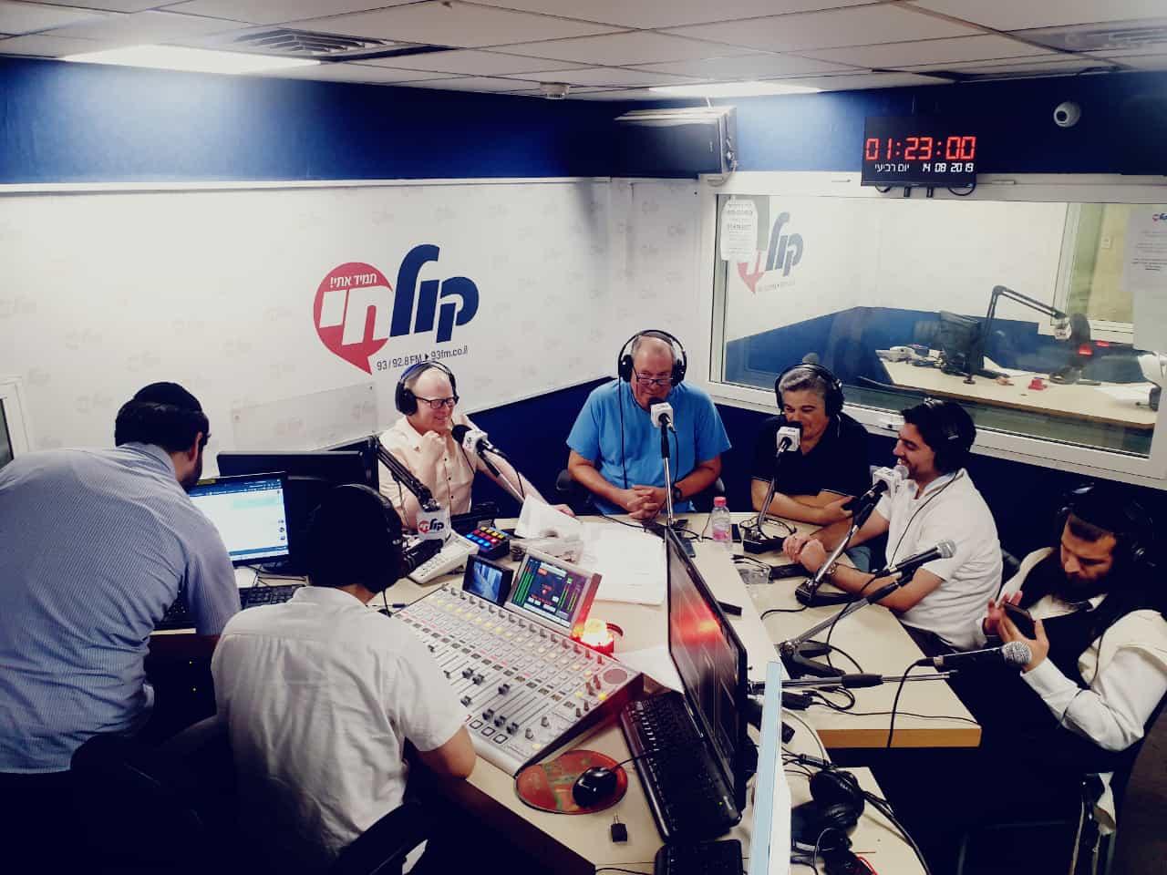 אפרים וחברים ברדיו