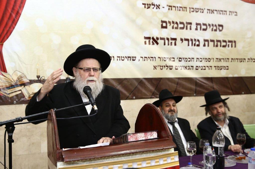 רב העיר אלעד הגאון הרב שלמה זלמן גרוסמן