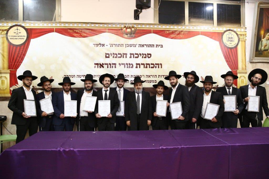 כינוס רבנים אלעד צילום יעקב כהן (29)