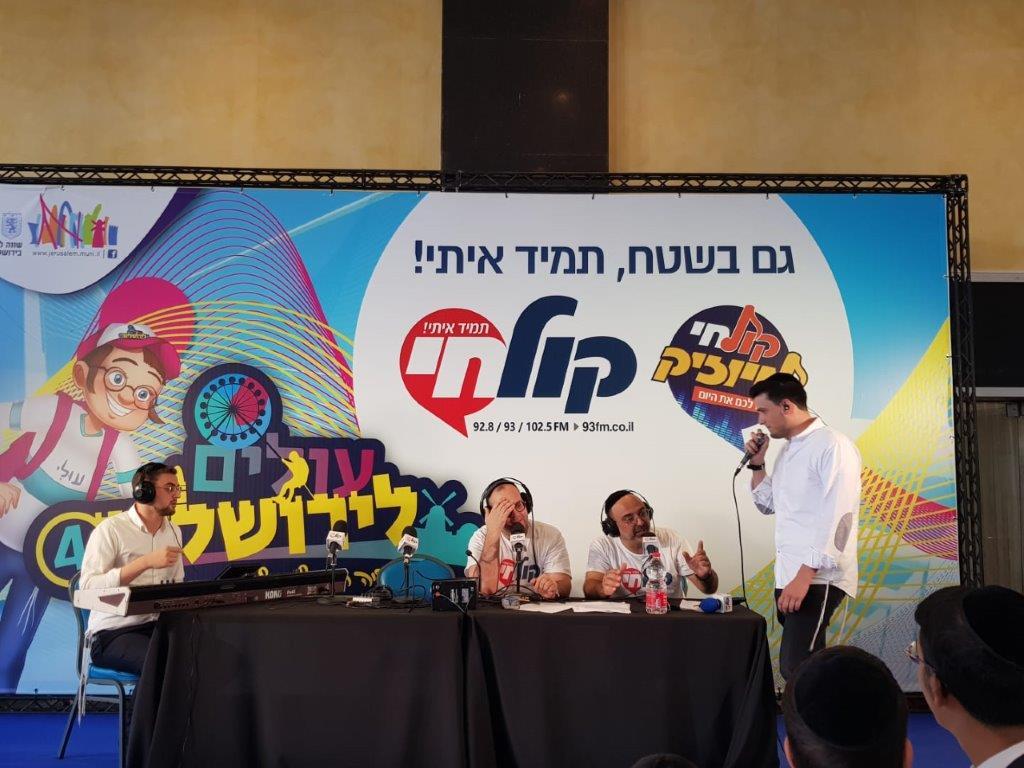 עולים לירושלים צילום צוות קול חי (10)