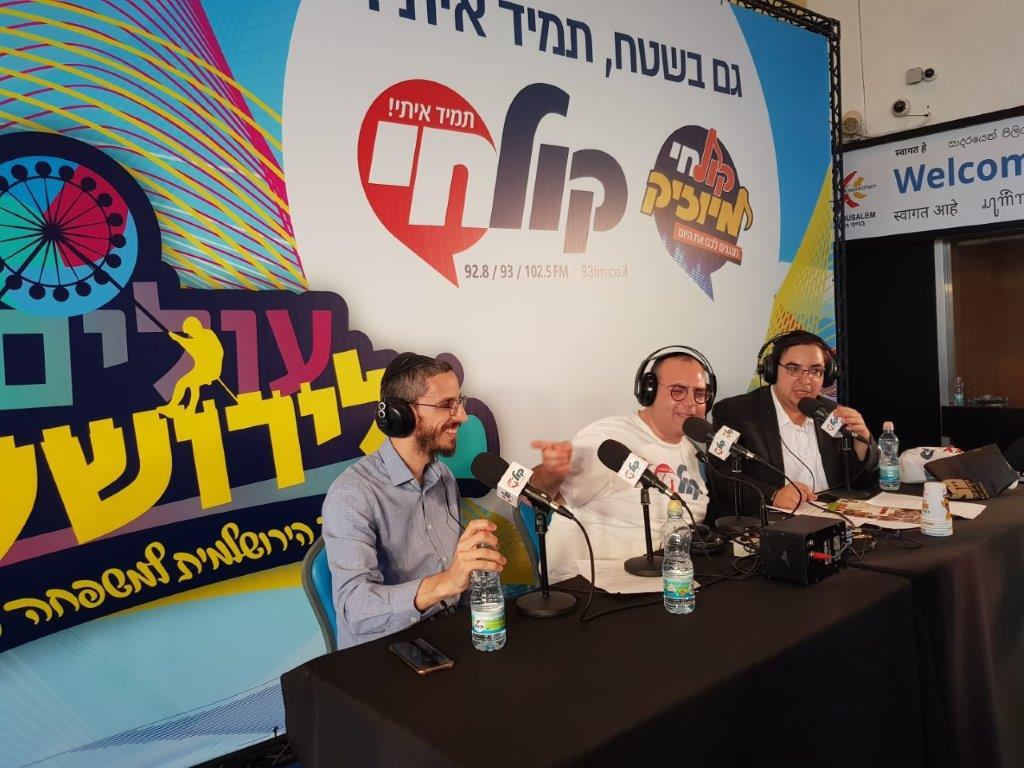 עולים לירושלים צילום צוות קול חי (14)