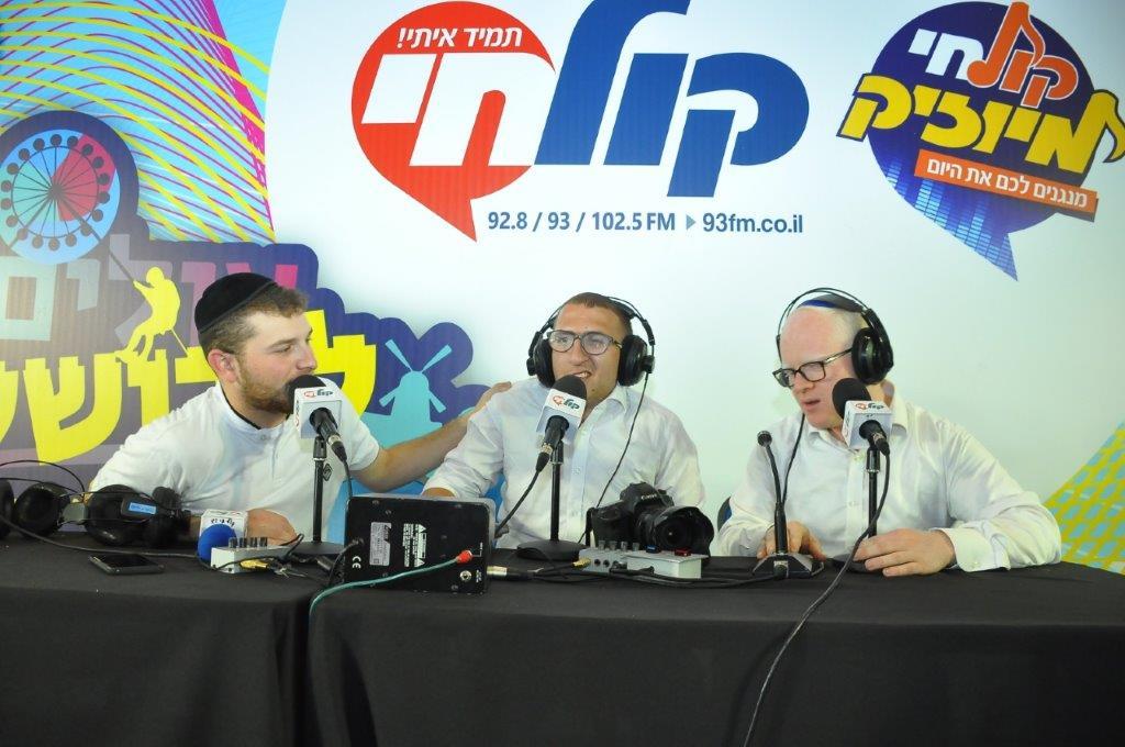 עולים לירושלים צילום צוות קול חי (18)
