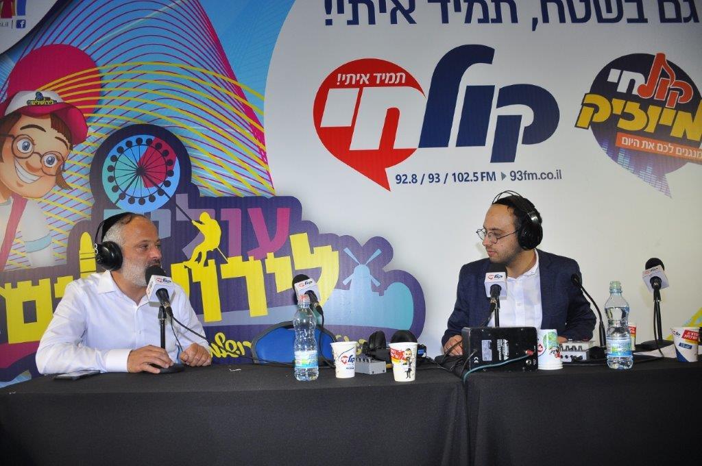 עולים לירושלים צילום צוות קול חי (19)