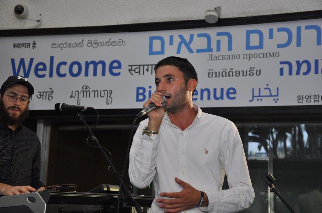 עולים לירושלים צילום צוות קול חי (25)