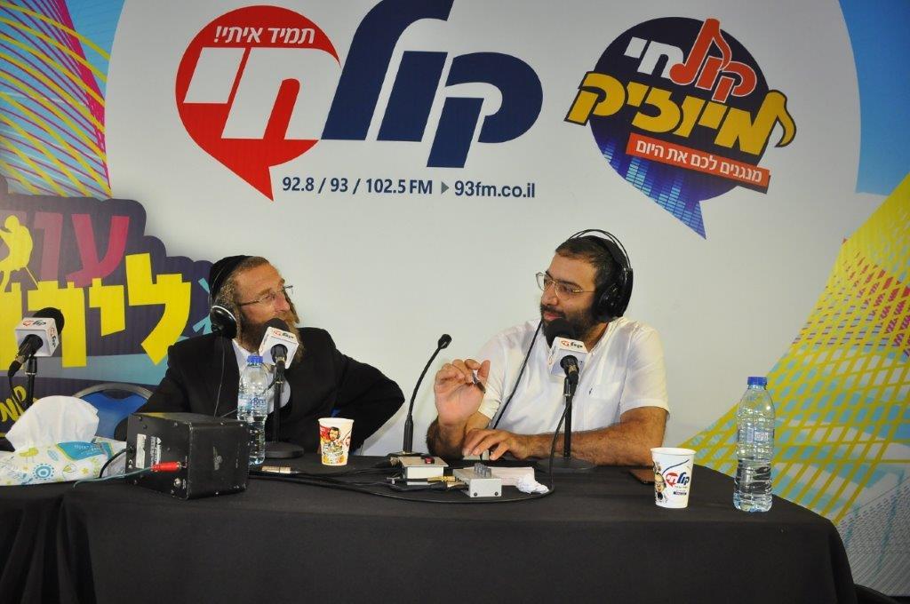 עולים לירושלים צילום צוות קול חי (28)