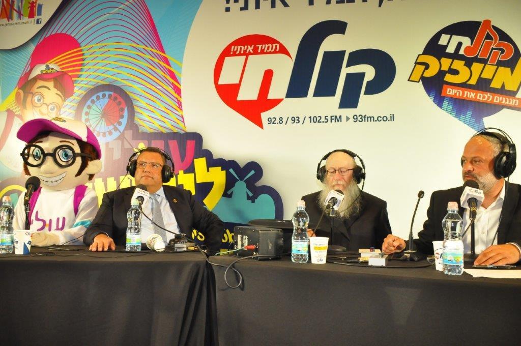 עולים לירושלים צילום צוות קול חי (30)