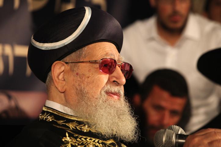 """מרן הרב עובדיה יוסף זצ""""ל"""