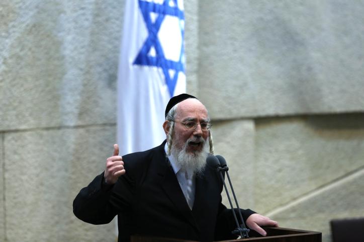 ישראל אייכלר