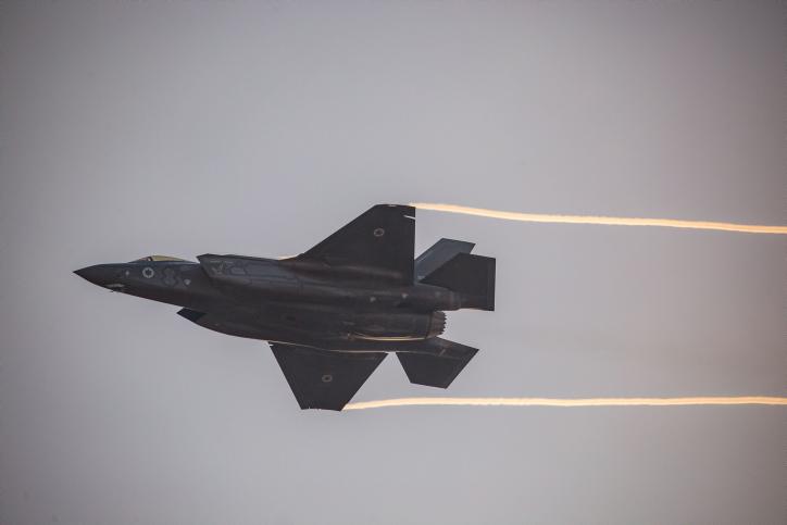 מטוס קרב F35 של חיל האוויר