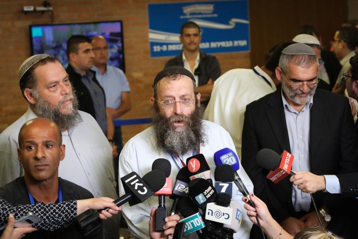 חברי עוצמה יהודית שנפסלו מלהתמודד
