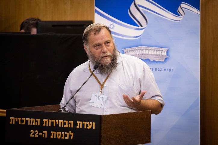 בנצי גופשטיין בדיון על פסילתו לרוץ לכנסת