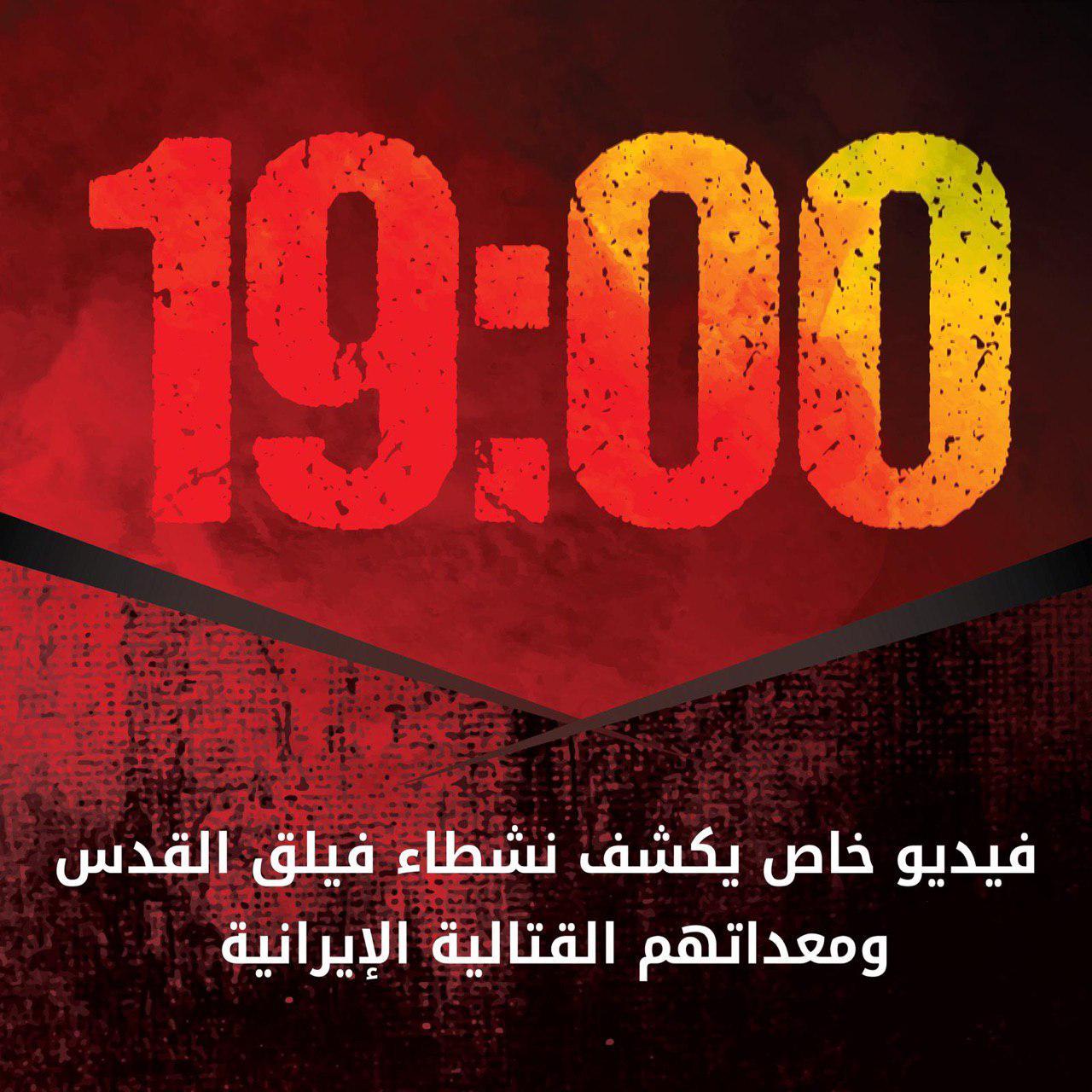 """ההודעה של דובר צה""""ל בערבית"""
