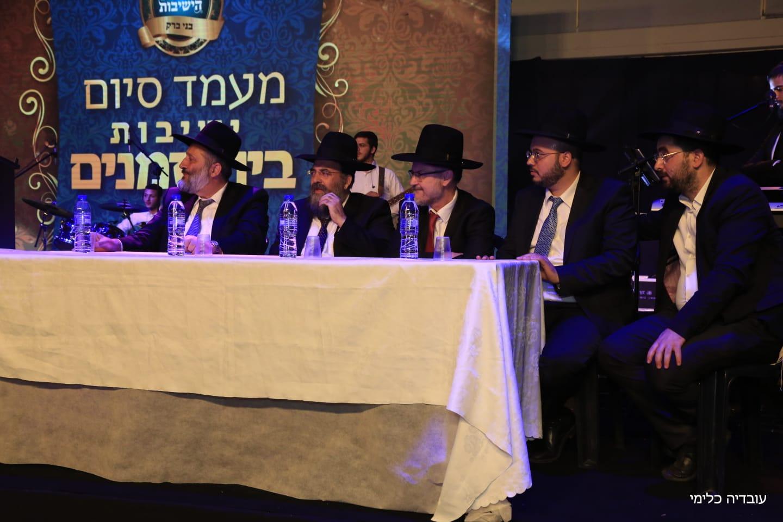 סיום בין הזמנים ב''ב חיים ישראל יחד צילום עובדיה כלימי (2)