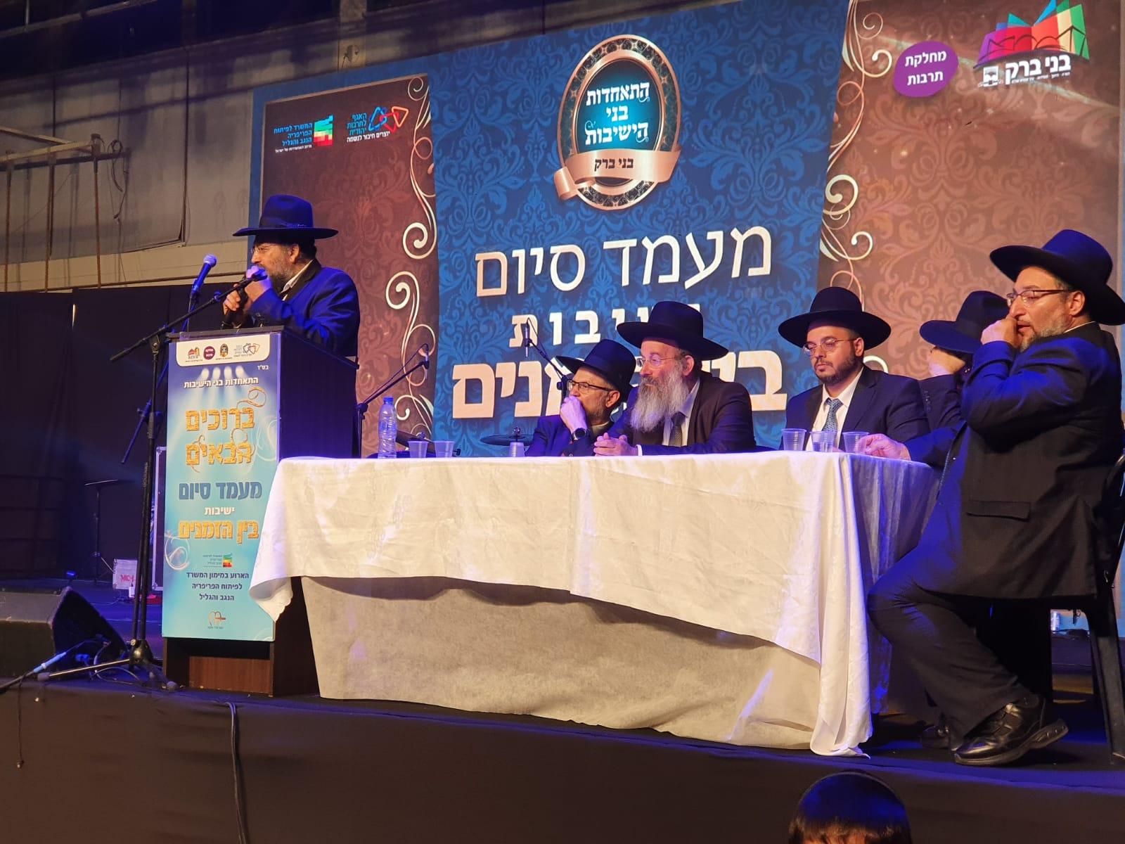 סיום בין הזמנים ב''ב חיים ישראל יחד צילום עובדיה כלימי (4)