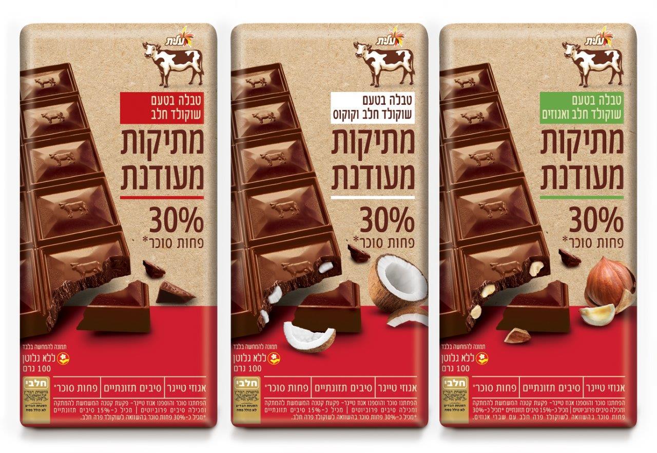 שטראוס עלית - שוקולד במתיקות מעודנת