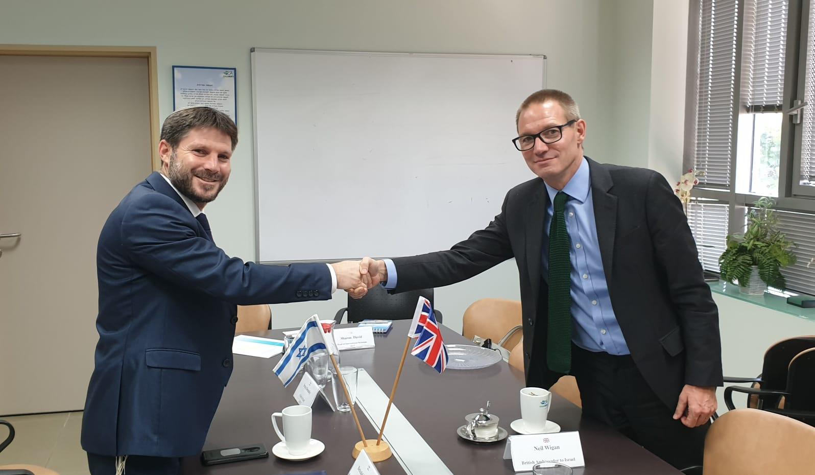 השר סמוטריץ' בפגישה עם שגריר בריטניה