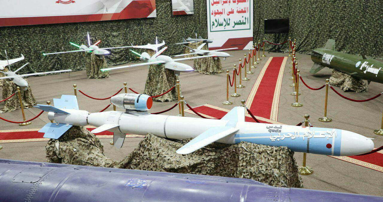 """טיל שיוט וכטבמי""""ם מתוצרת איראן"""