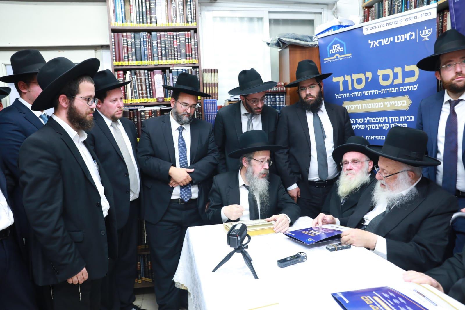 חברי נשיאות וועדת הרבנים בשיח הלכתי