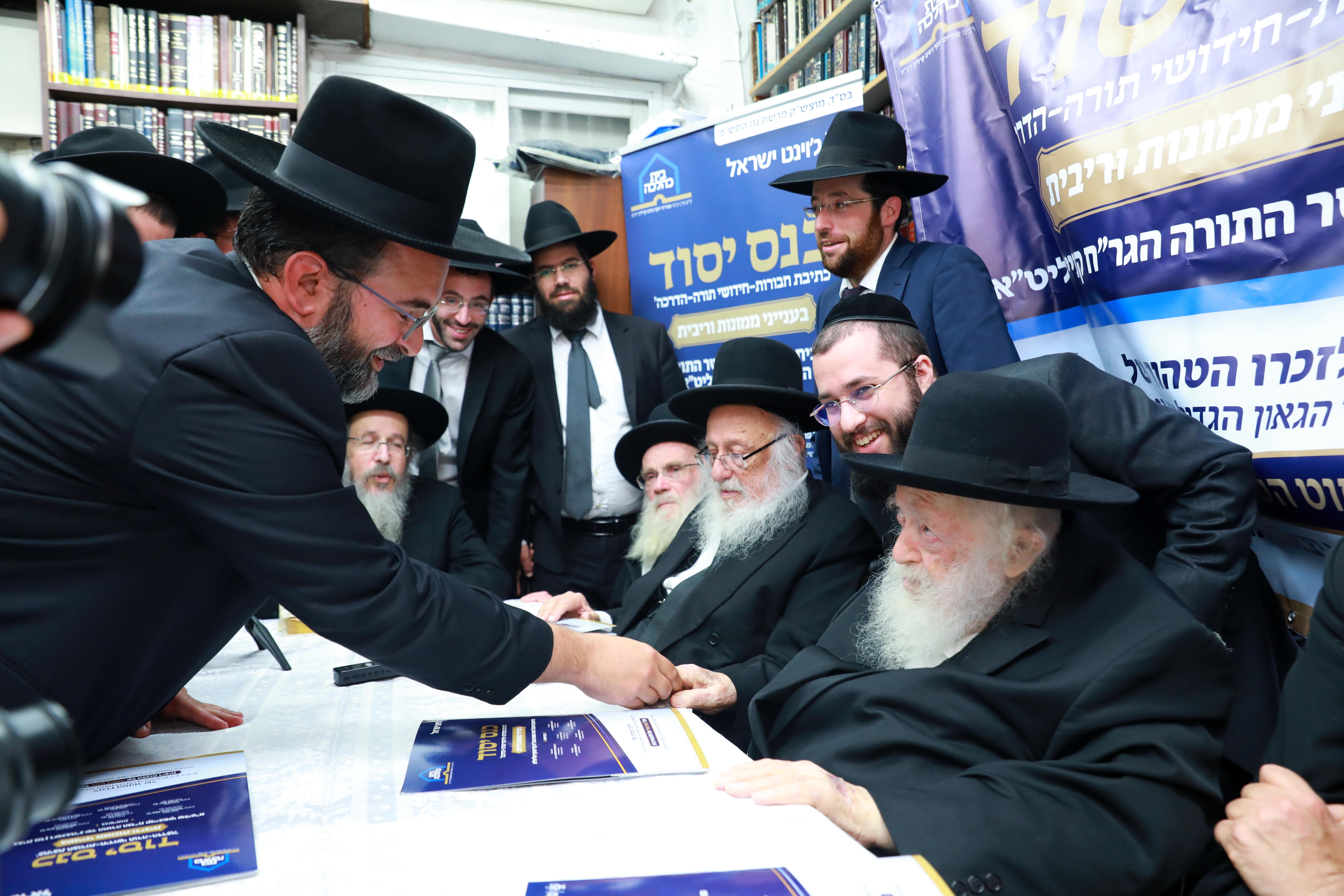 מנהל תוכנית חרדים בגוינט הרב יצחק טרכטנגוט מתברך ממרן שר התורה