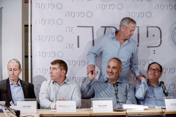 שמעון לנקרי, קיצוני משמאל בכנס של ארגון פנימה בראשות פירון וגנץ