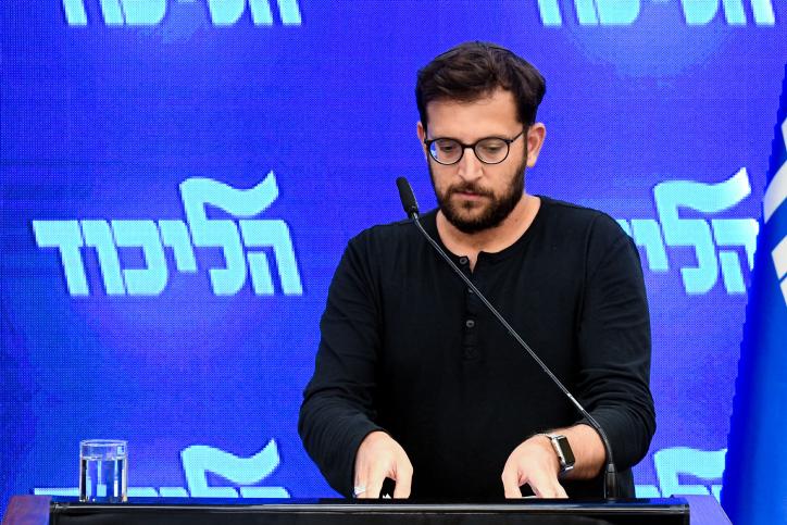 יונתן אוריך דובר ראש הממשלה