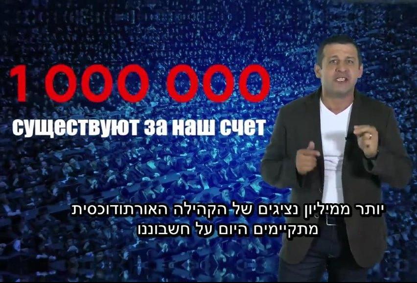 אלכס קושניר מתוך הסרטון