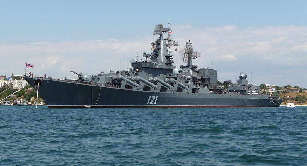 ספינת טילים רוסית