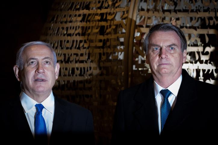 ראש הממשלה ונשיא ברזיל בביקורו בכותל המערבי