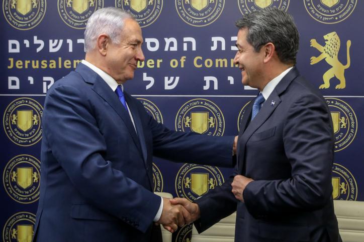 בפתיחת לשכת המסחר בירושלים