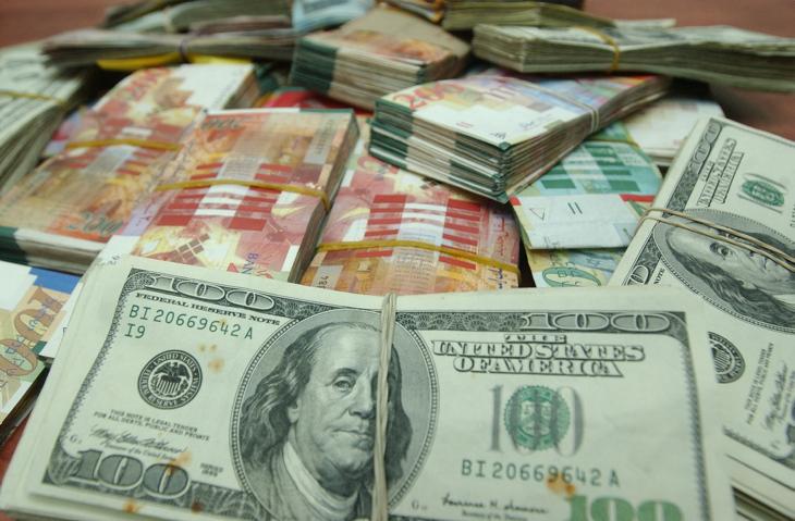 Counterfeit money found by Jerusalem police.