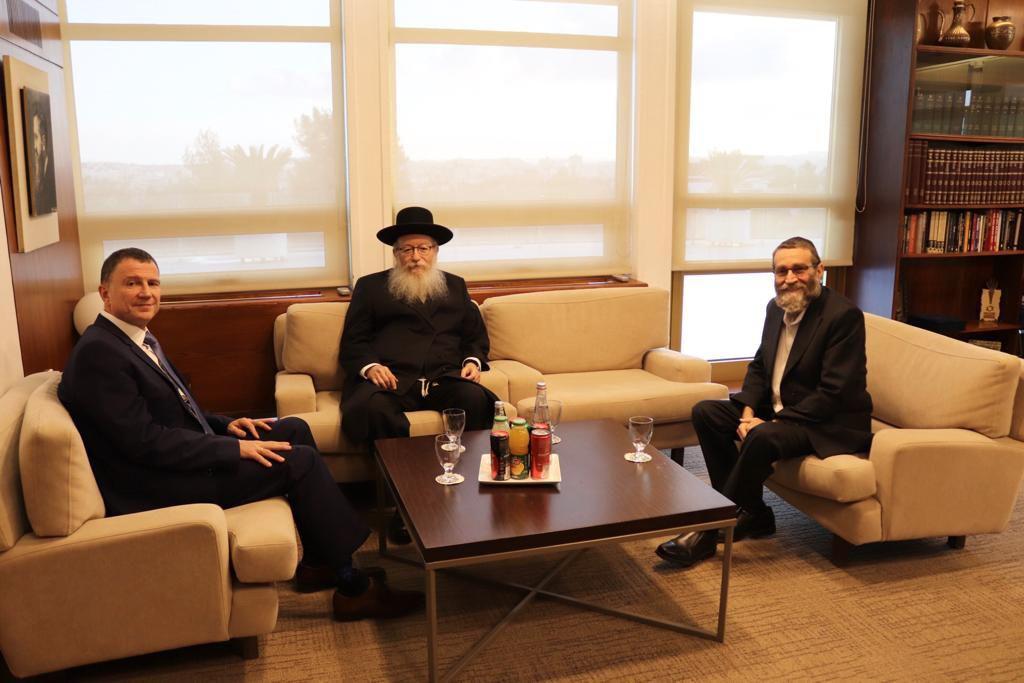 חברי הכנסת בפגישה