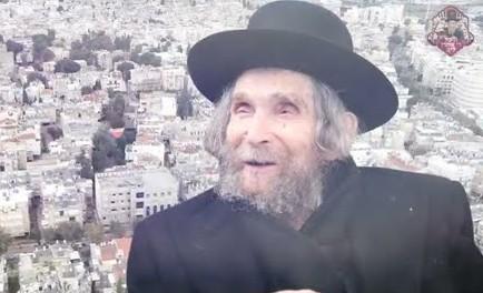 הגראי''ל גאון יעקב