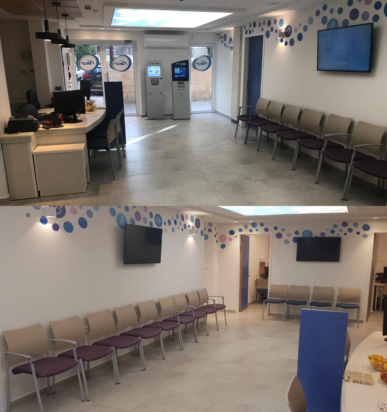 מכבי מרכז - פתיחת בית רופאים באלעד