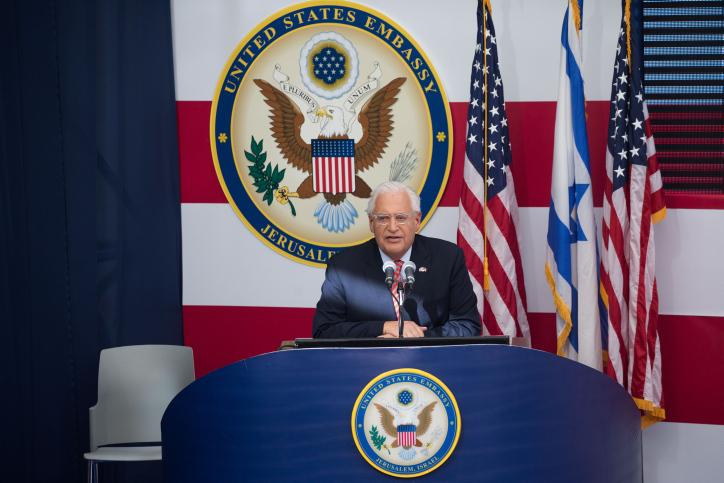 """שגריר ארה""""ב בישראל"""