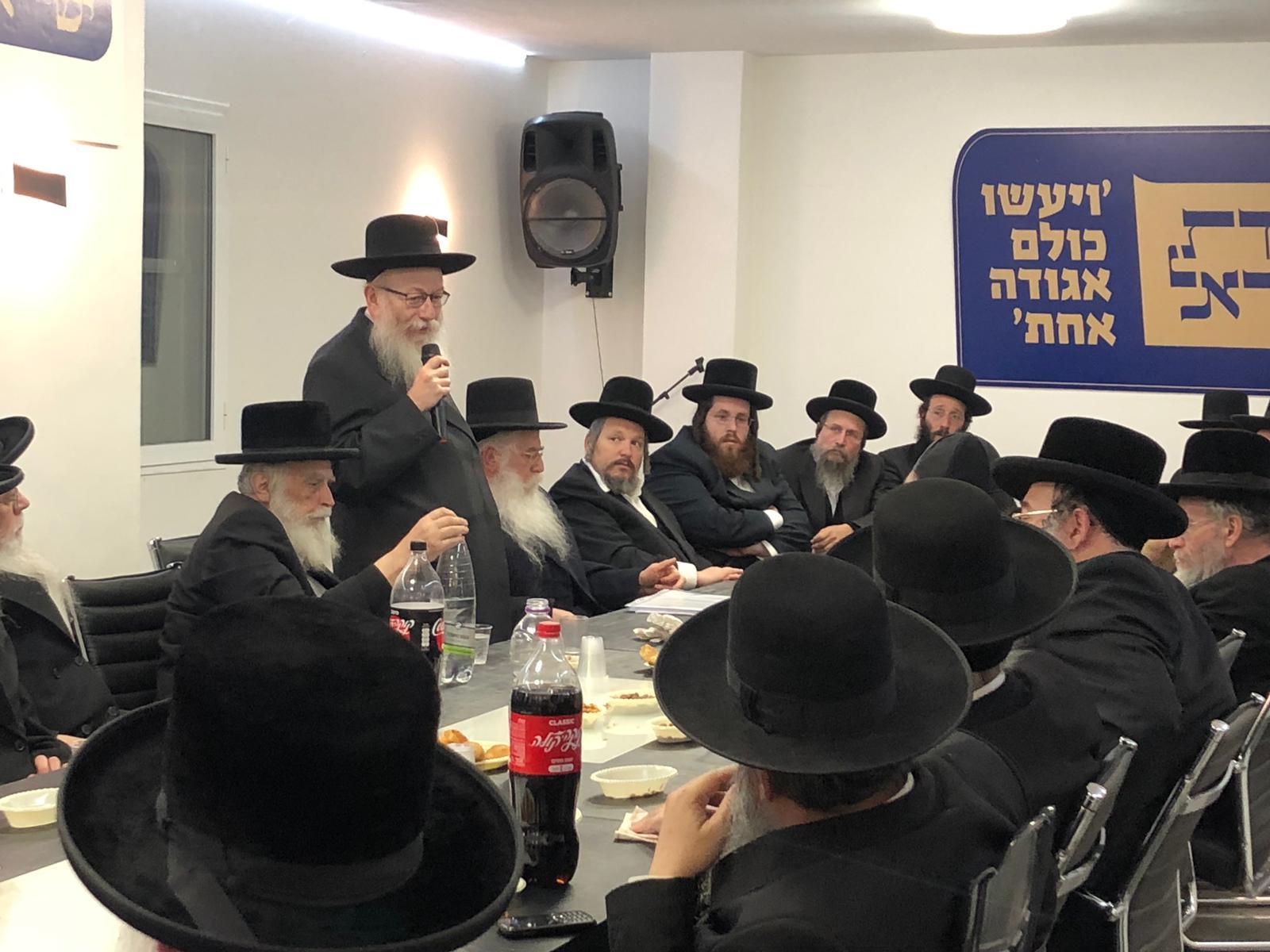 ליצמן בישיבת הנהלת אגודת ישראל