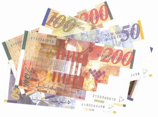 שטרות-של-כסף