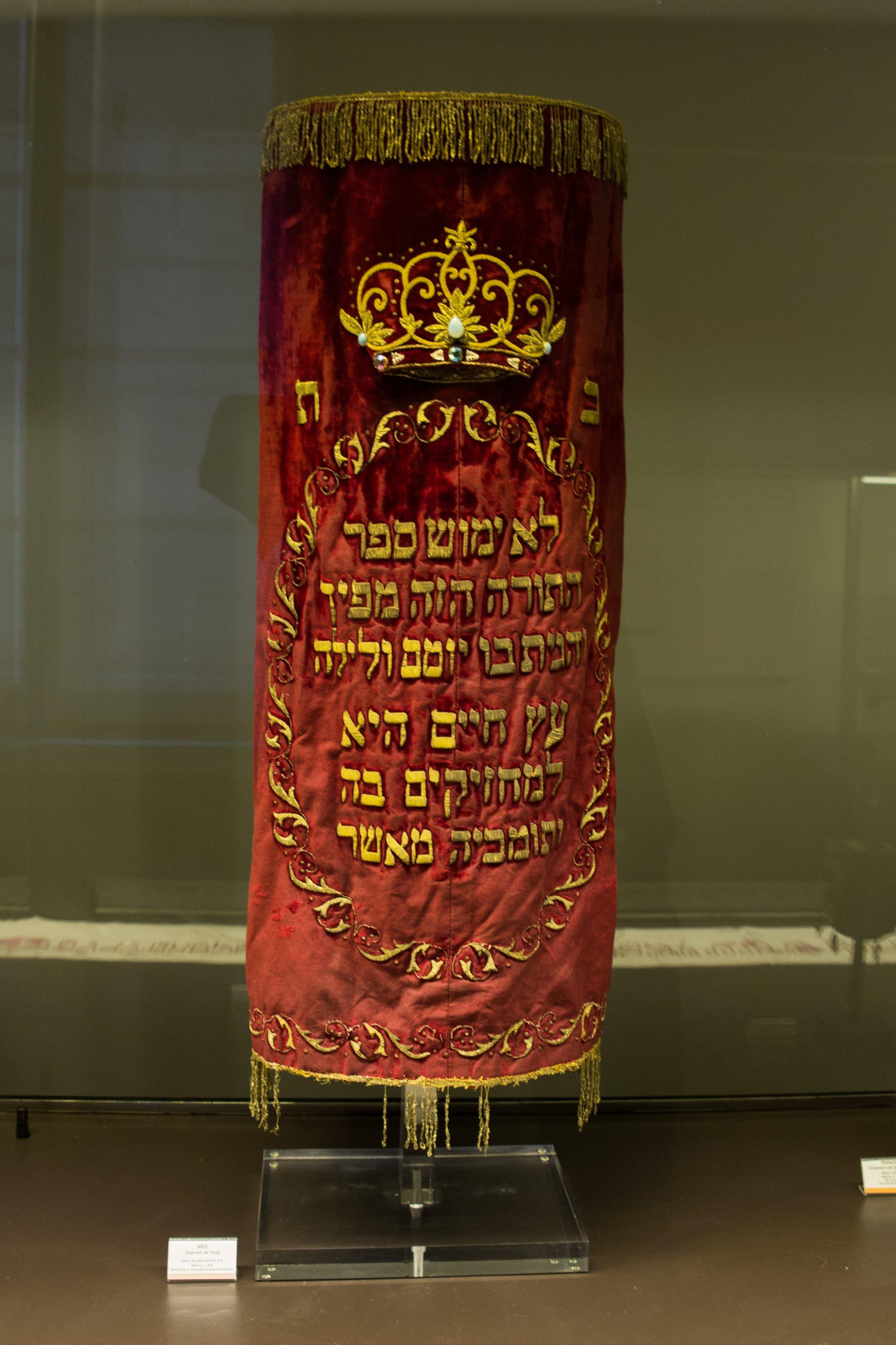 ספר תורה מוזיאון יהודי גירונה חירונה ספרד עפר גדנקן