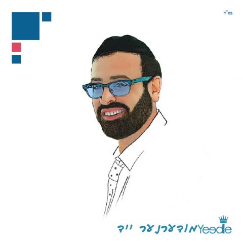 יידל-עטיפת-האלבום