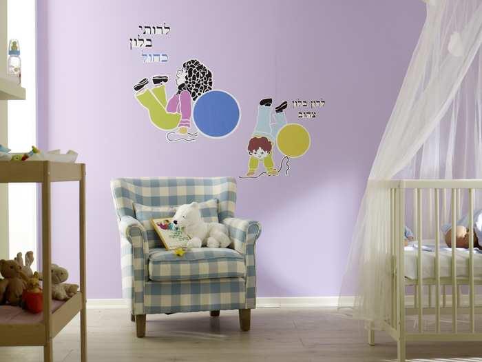 עיצוב חדר 1