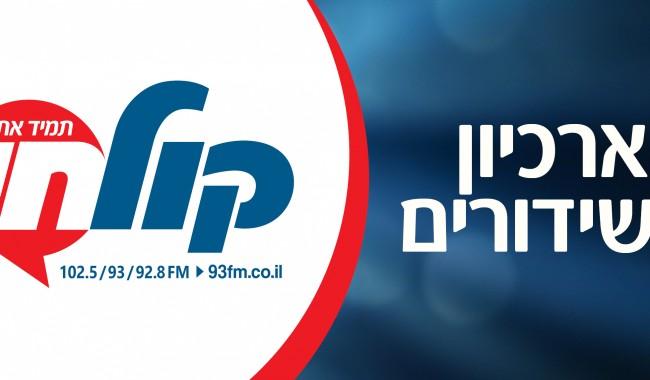 "עניין משפחתי א' חשון תשפ""א – 19.10.20"