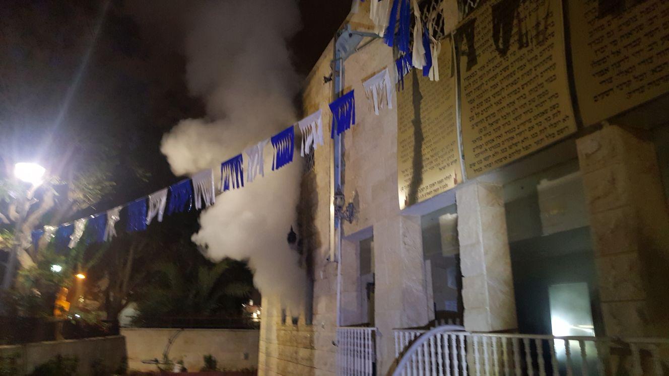 בית כנסת נשרף