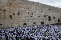 הכותל המערבי, הבוקר, יום ירושלים