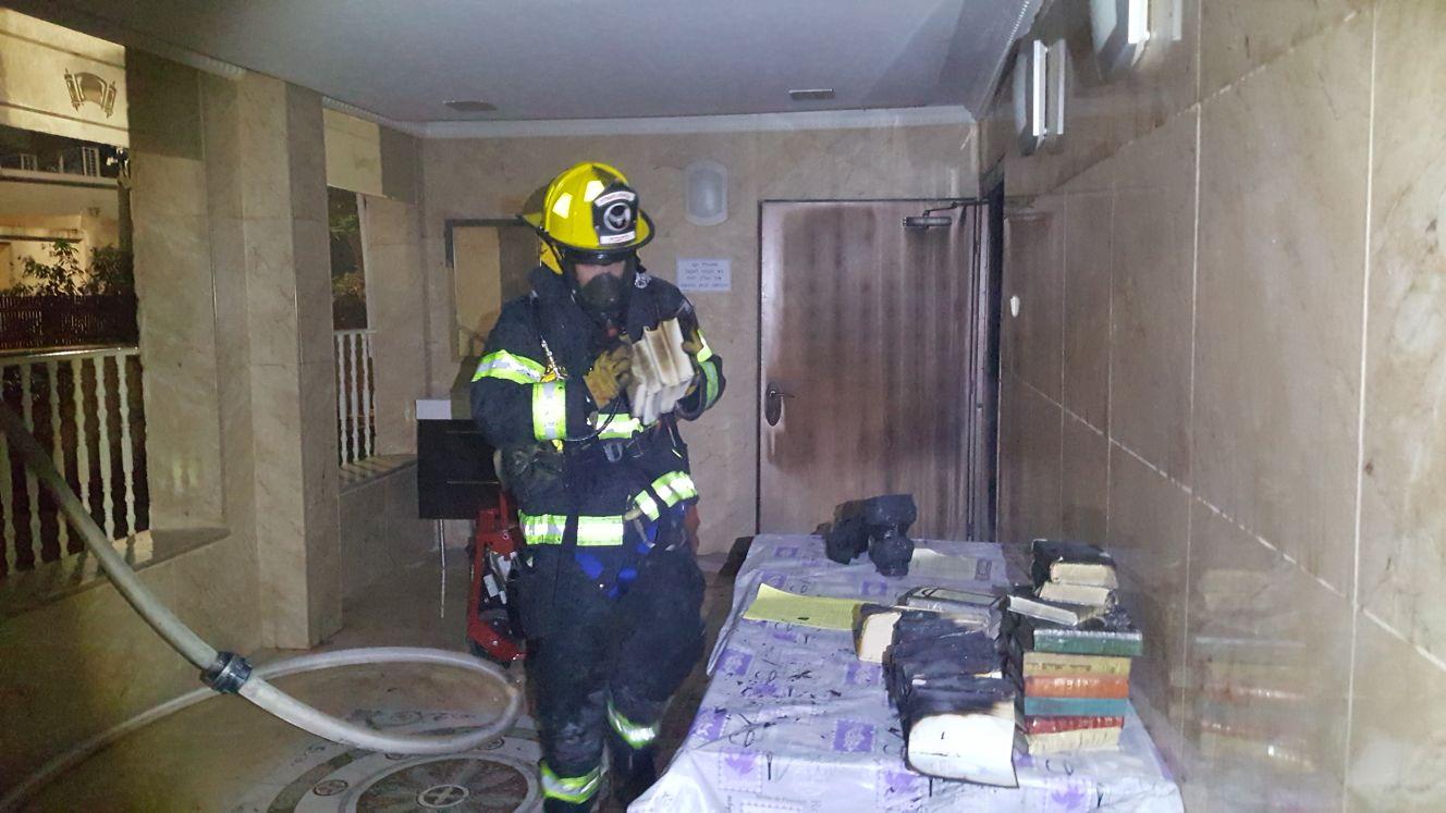 שריפה בבית כנסת