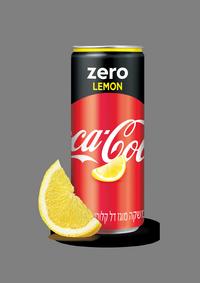Zero_lemon
