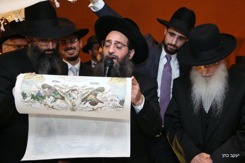 חתונת האדמו''ר רבי יחיאל אבוחצירא צילום יעקב כהן (11)
