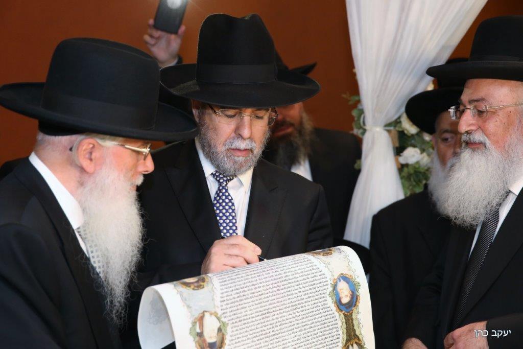 חתונת האדמו''ר רבי יחיאל אבוחצירא צילום יעקב כהן (12)