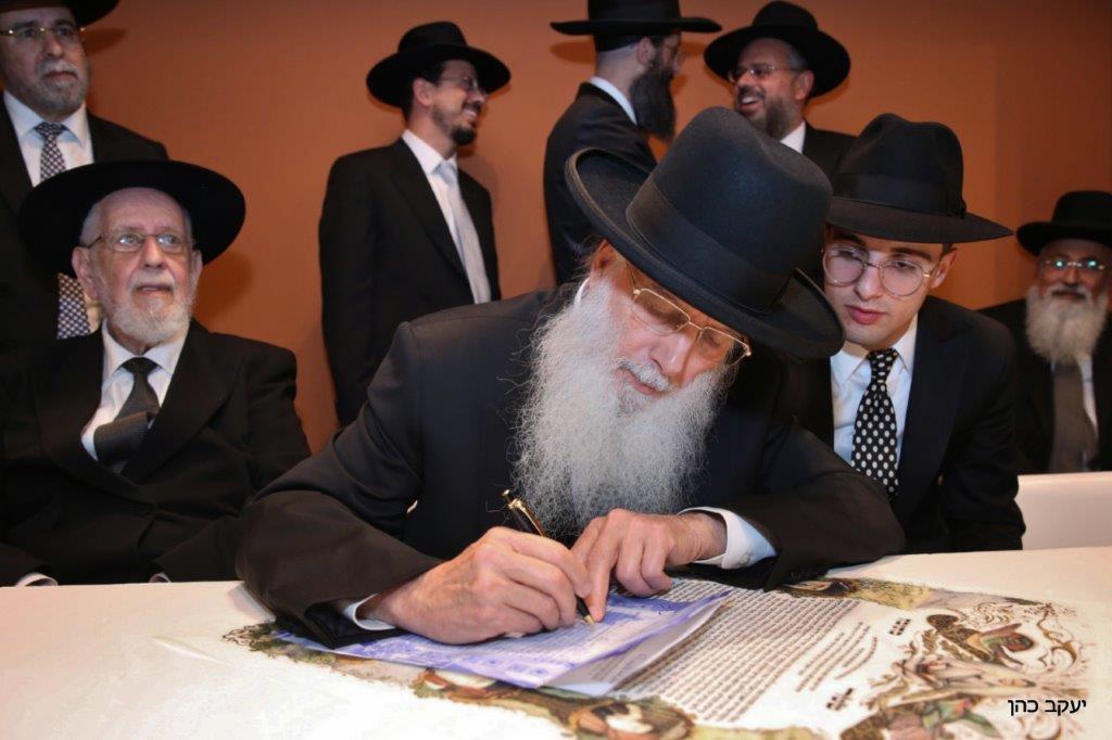 חתונת האדמו''ר רבי יחיאל אבוחצירא צילום יעקב כהן (2)